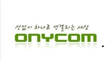 ONYCOM